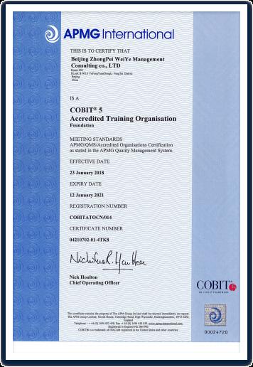 COBIT 5认证培训授权